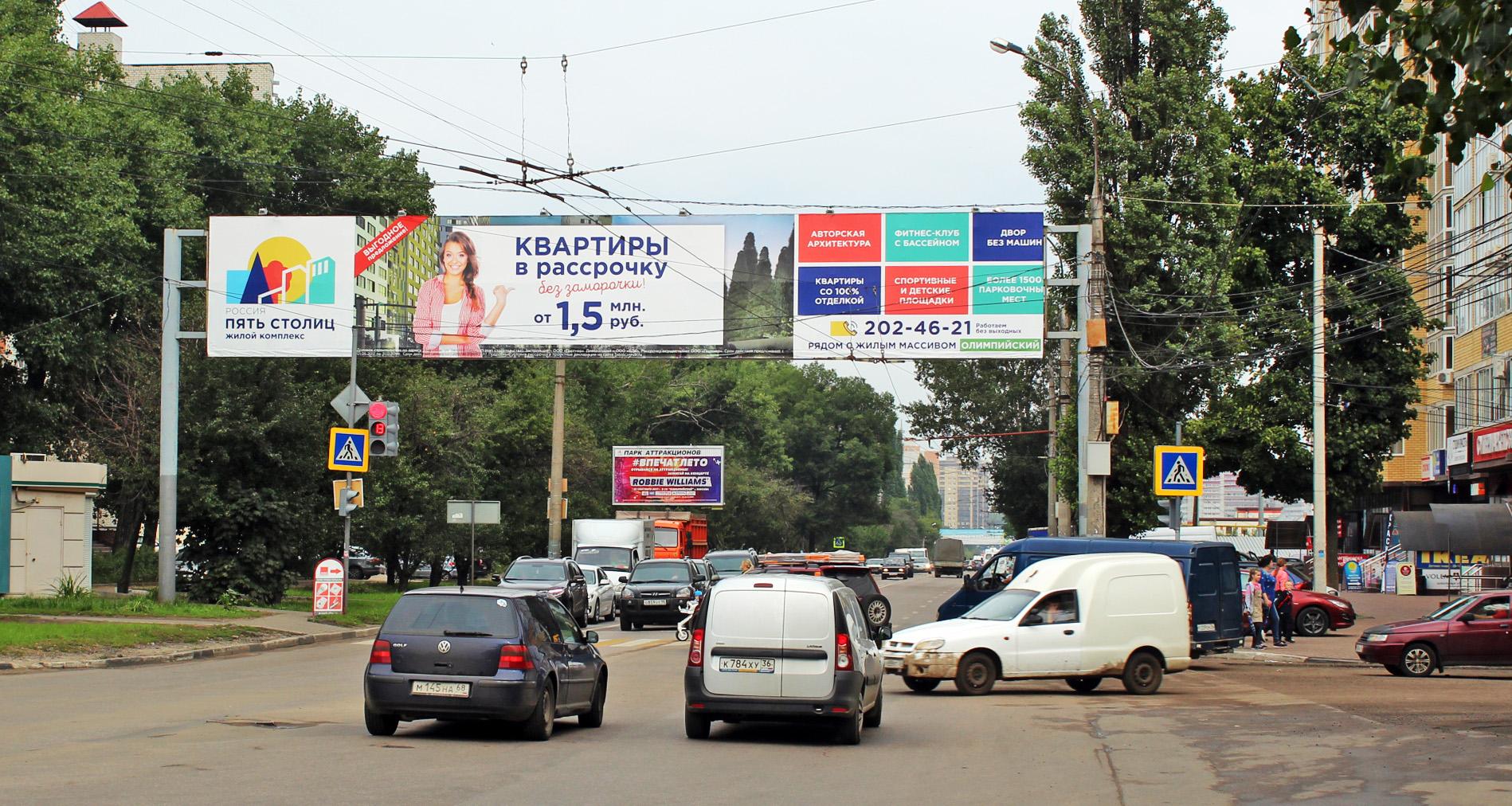 232А1А2А3 ул Шишкова - ул Беговая портал в северный р-он (3)