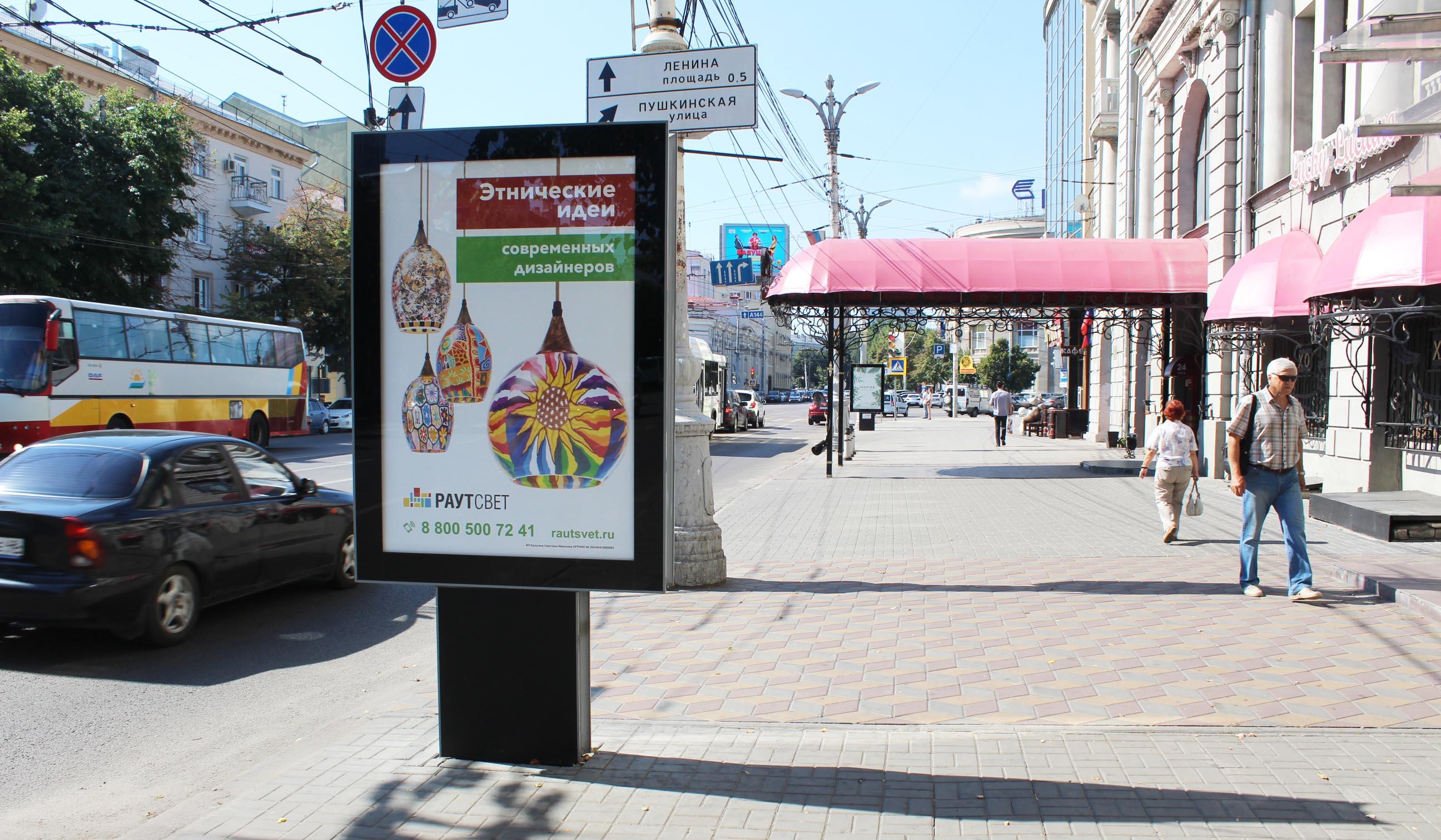 129А2  Проспект Революции  д.54 поз.38.