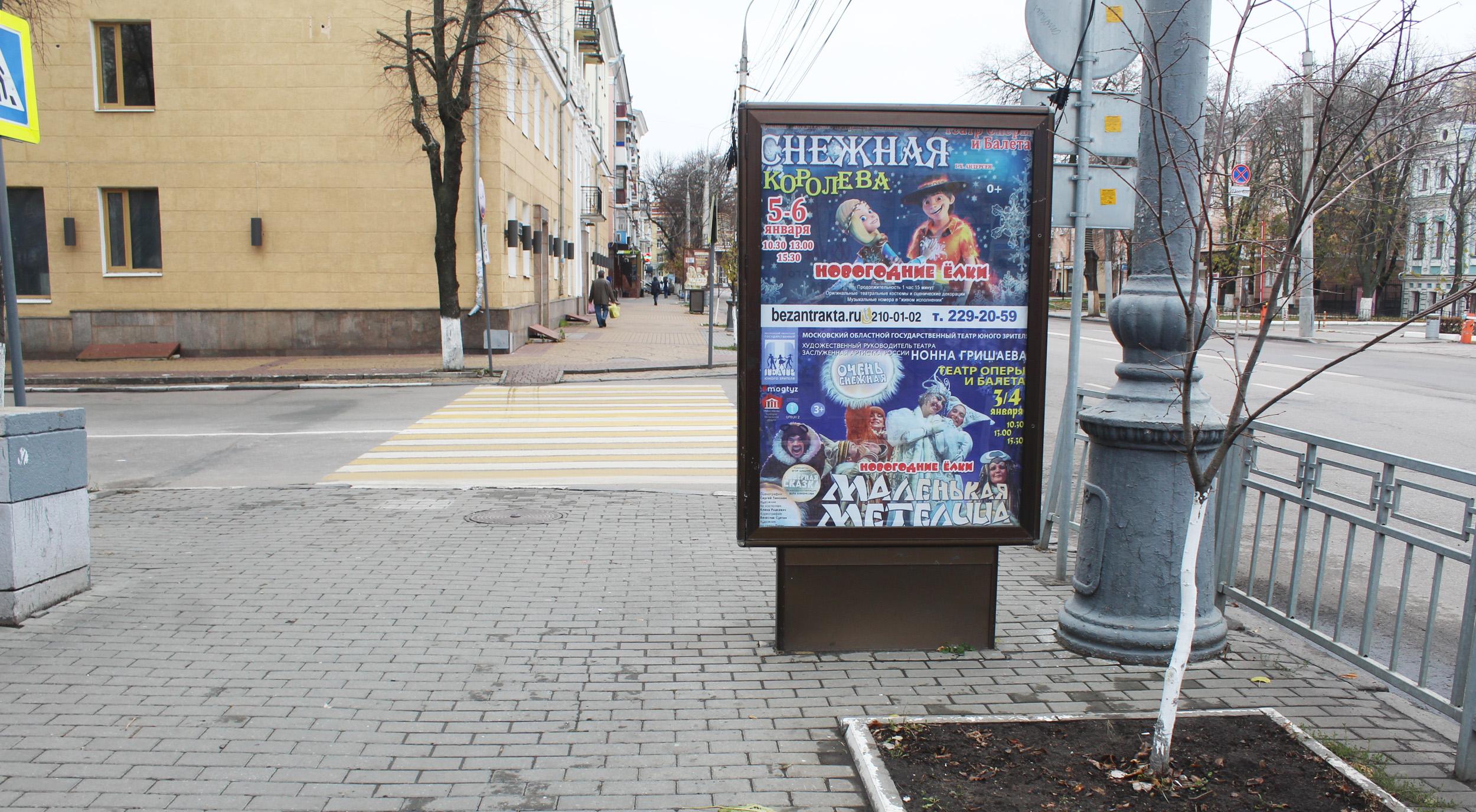 416В Ул. Плехановская - ул. Орджоникидзе.