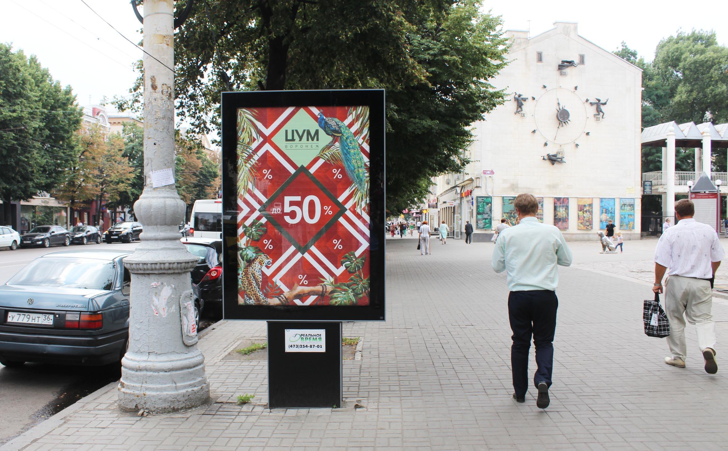 127А1 Пр-кт Революции - Аптека №15