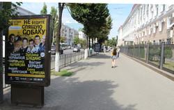 401А ул. Плехановская-НИИ Связи