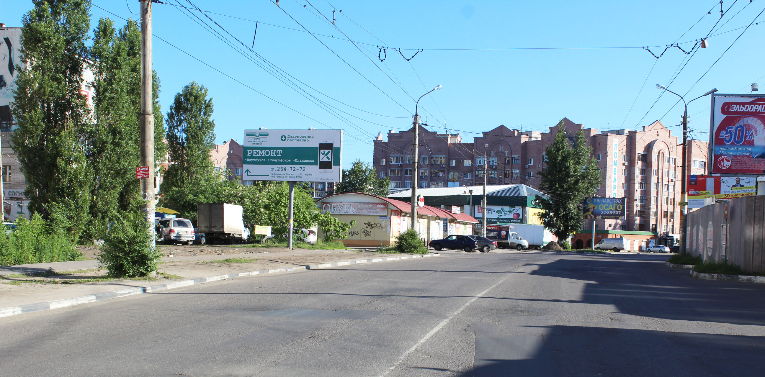 """206 Ул. Вл. Невского, д. 13""""А"""""""