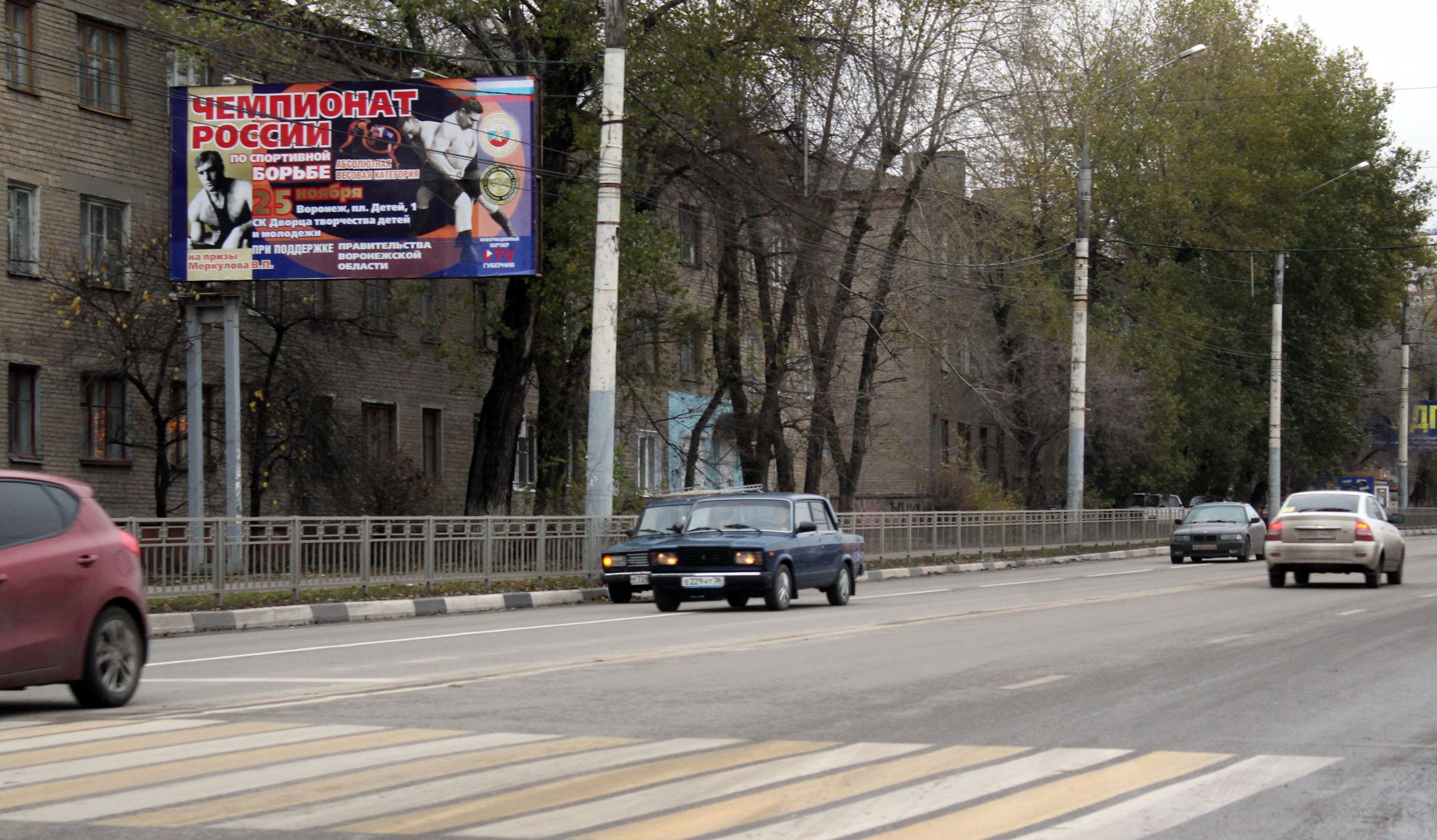 515 Ул. Космонавтов, д. 7