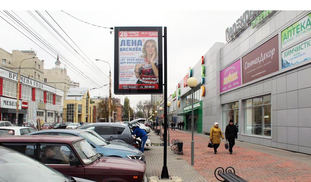 206А ул.Среднемосковская, д.32б ХОРЕКА (2)