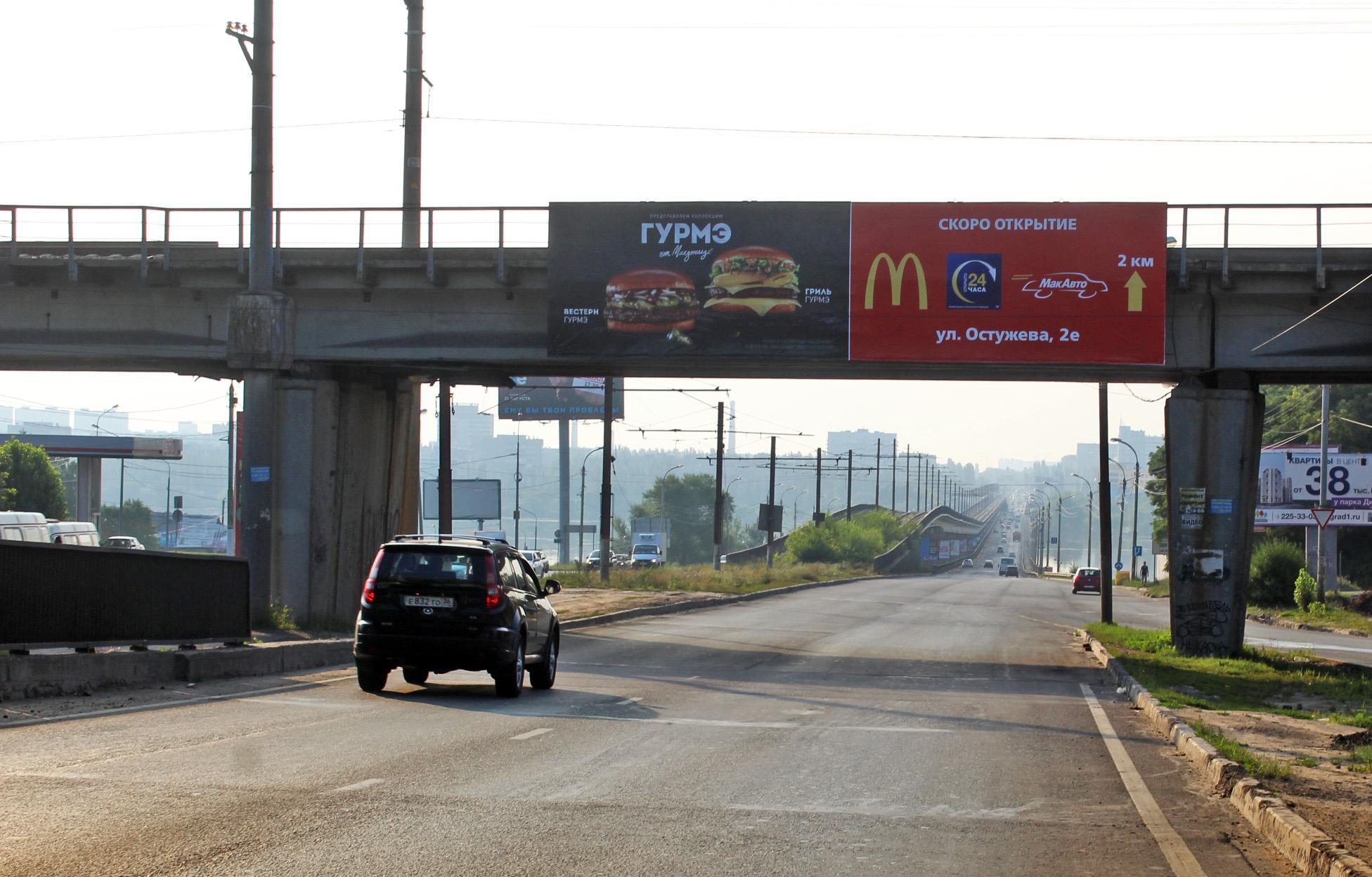 615 А1-А2  Въезд на Северный мост (Портал) 3X12м (2)