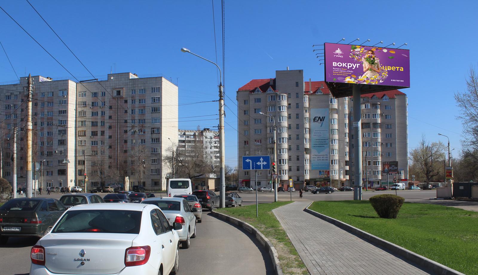 10 Ворошилова - Домостроителей Ст С