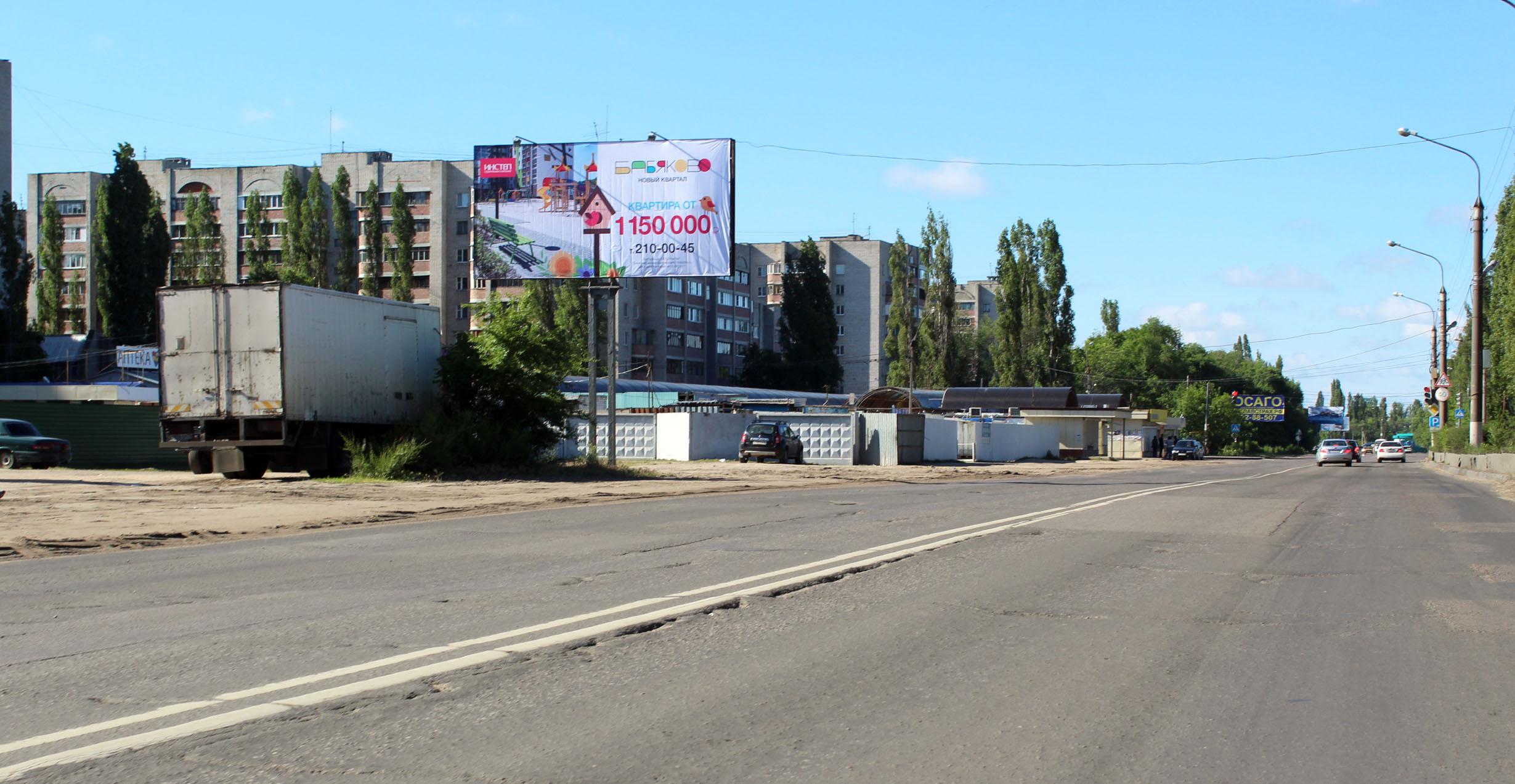 310 Ул.Волгоградская - Грузовой Двор