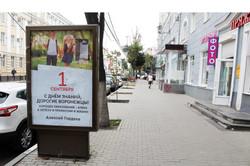 202А Ул. Пушкинская,4(Аптека)