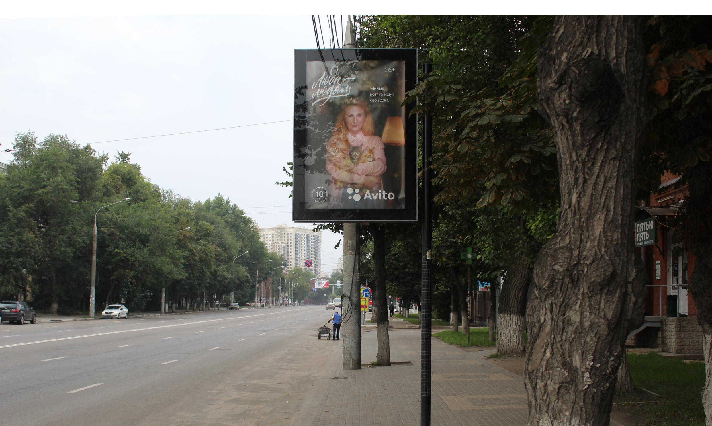 303А Ул. Кольцовская, д. 24 ХОРЕКА