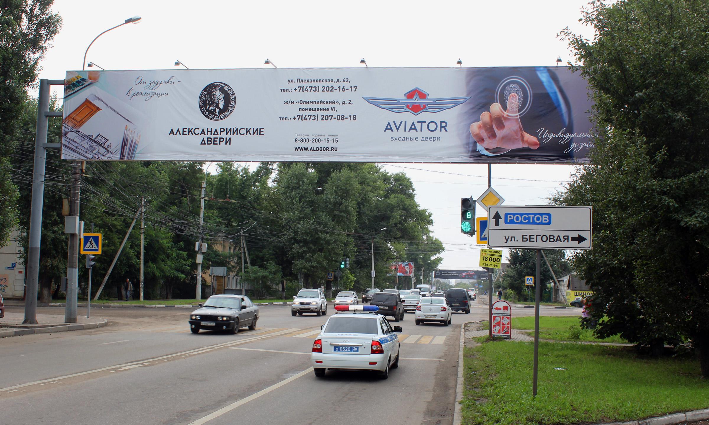 231А А2А3 ул Шишкова - ул Беговая порал в центр (2)