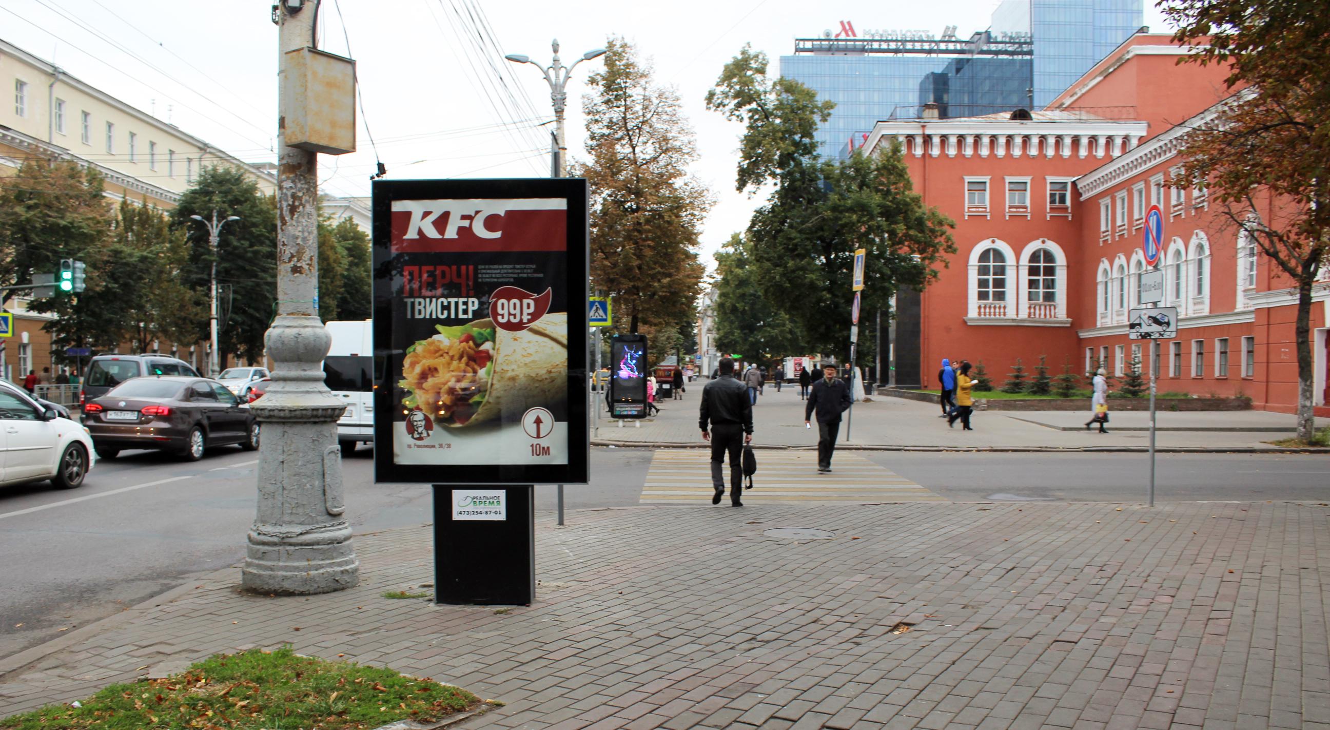 120А Проспект Революции - ул. Комиссаржевской.