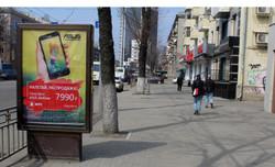 406А ул.Плехановская - маг. Мебель