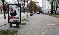 107А  Проспект Революции  д.12 поз.8.