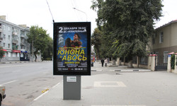 315А Ул. Кольцовская, д.15