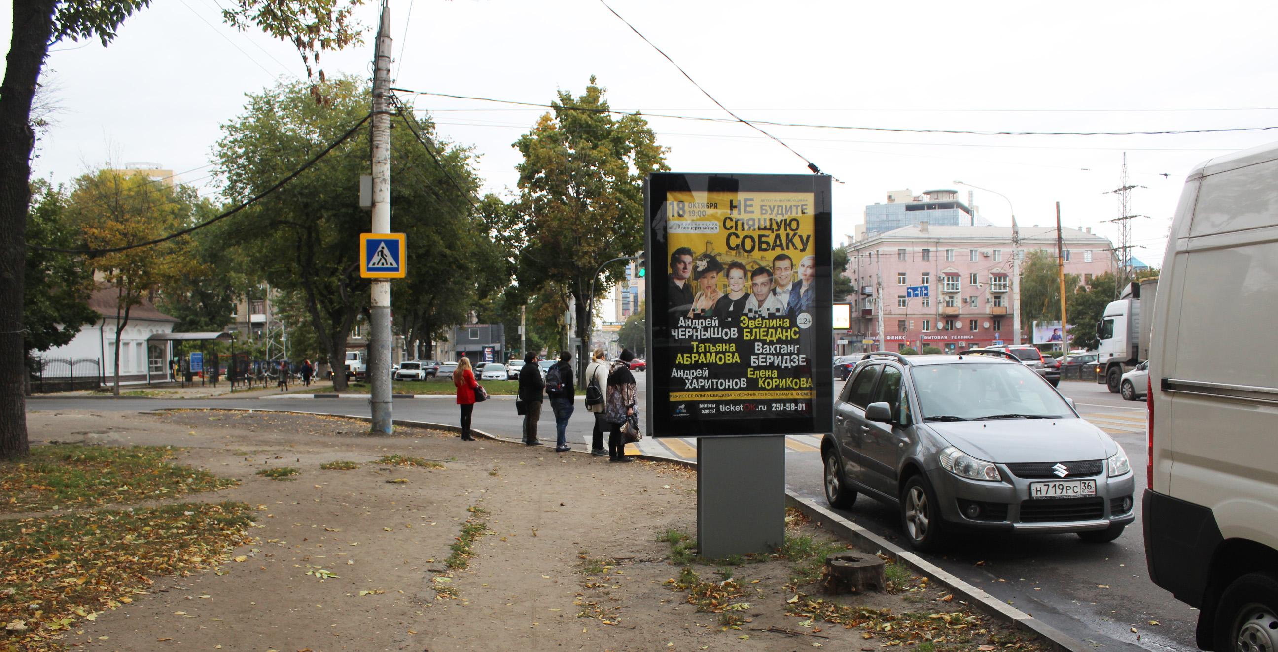 305В ул. Кольцовская, д. 68, позиция 19 (2)