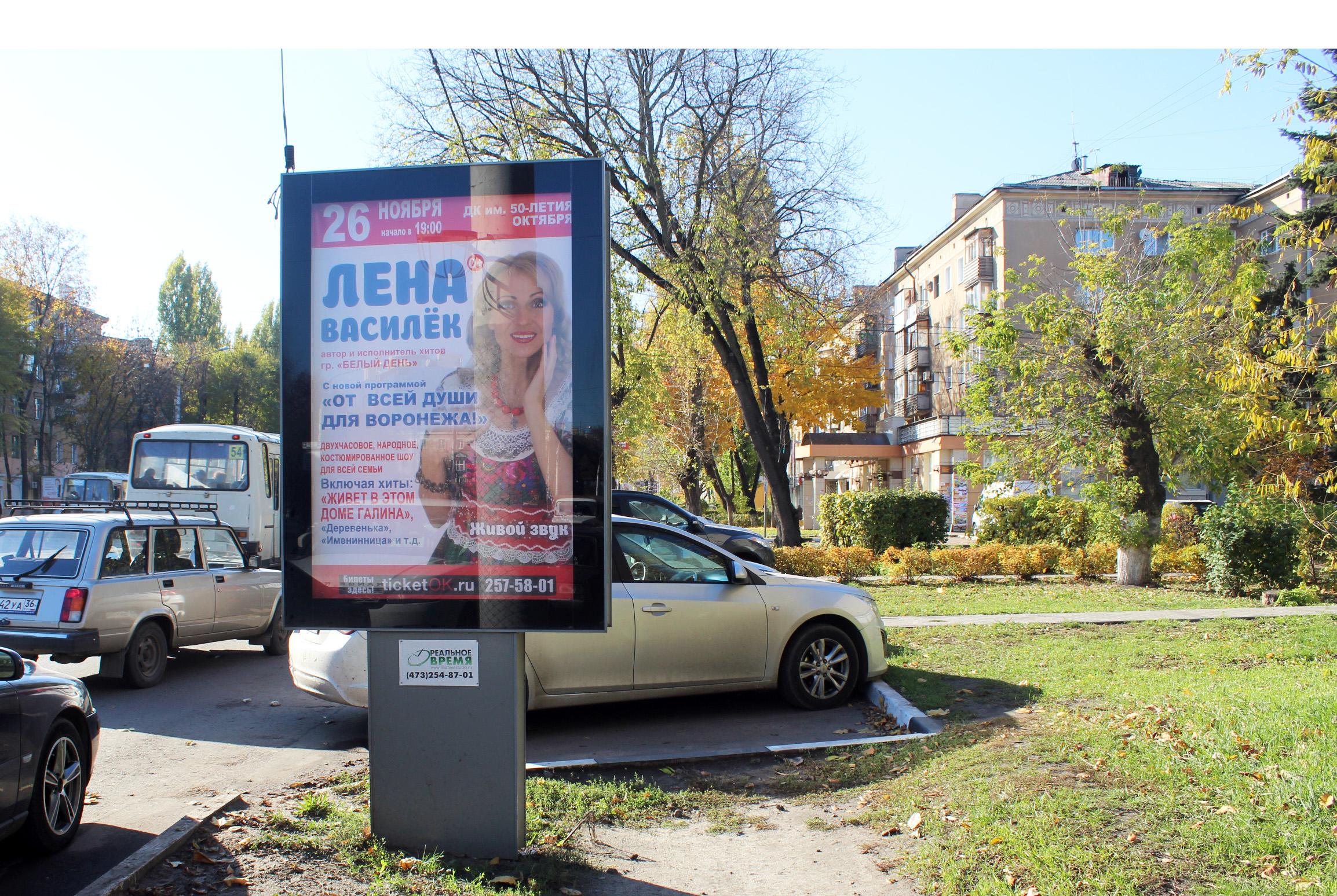 307А  ул. Кольцовская, д. 72