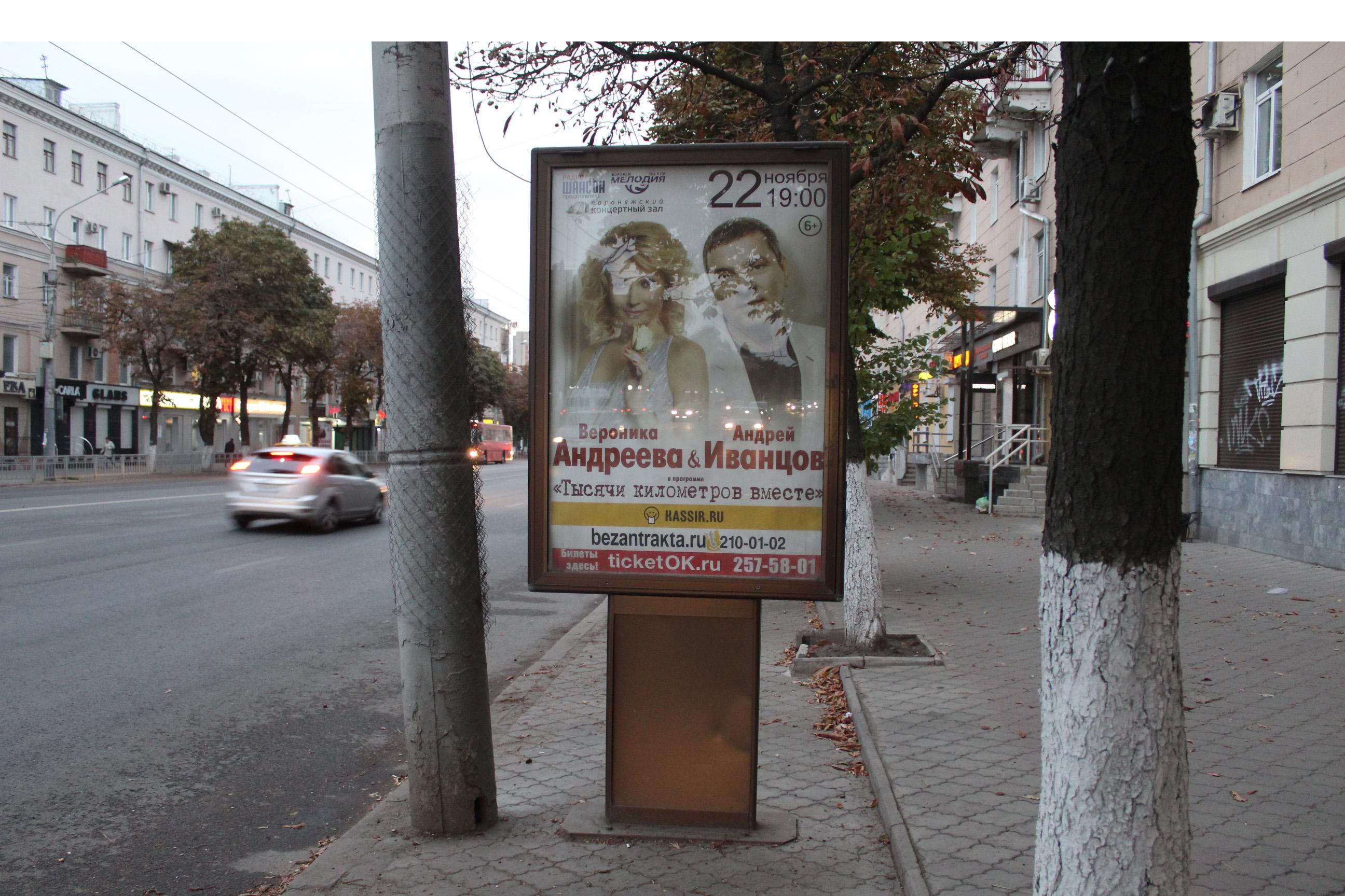 411А ул.Плехановская, 35-маг.Дет Мороз