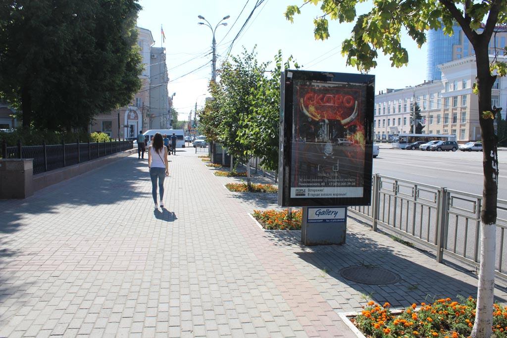 137В Пл. Ленина - Кольцовский сквер поз. 18.