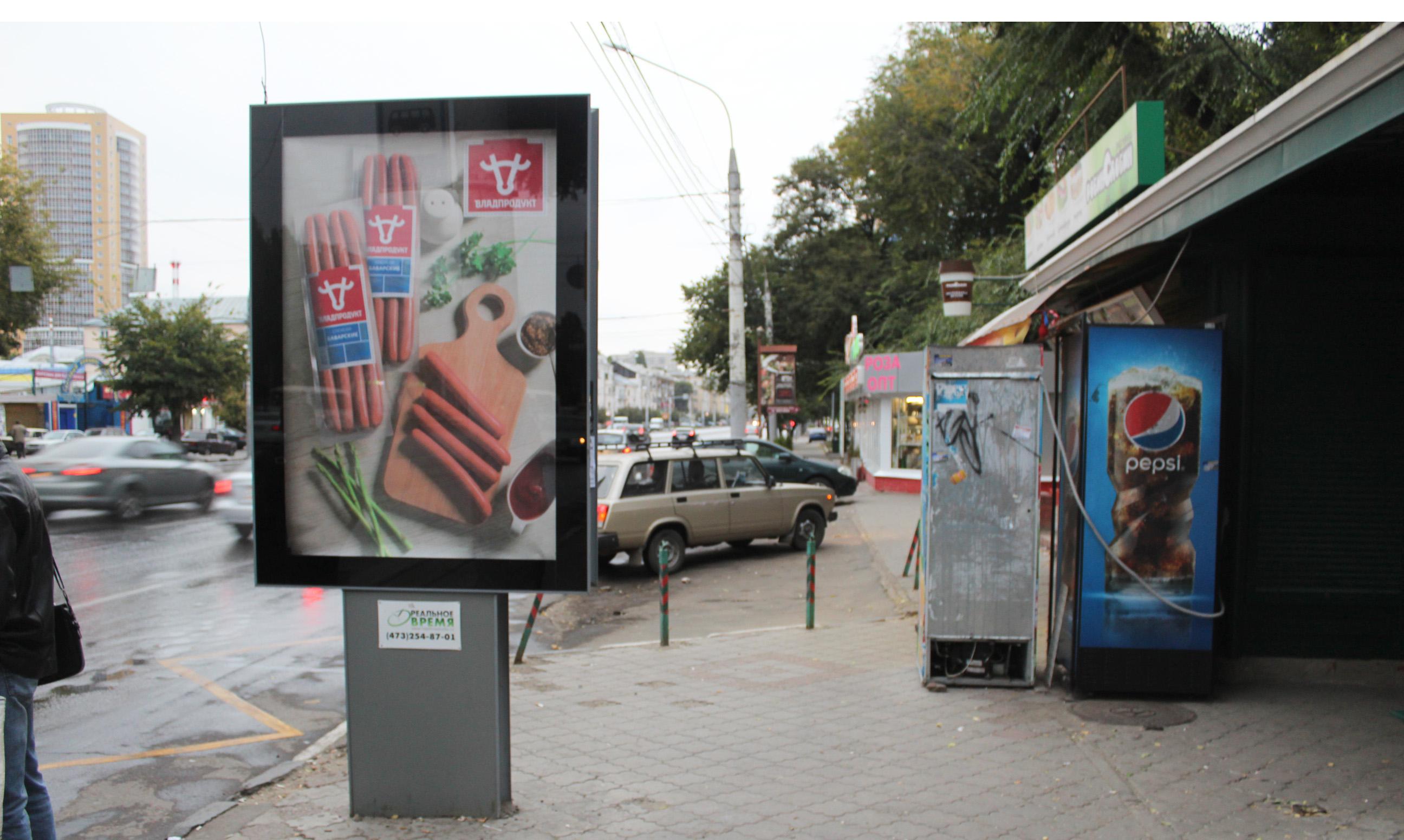 310А Ул. Кольцовская, д. 41