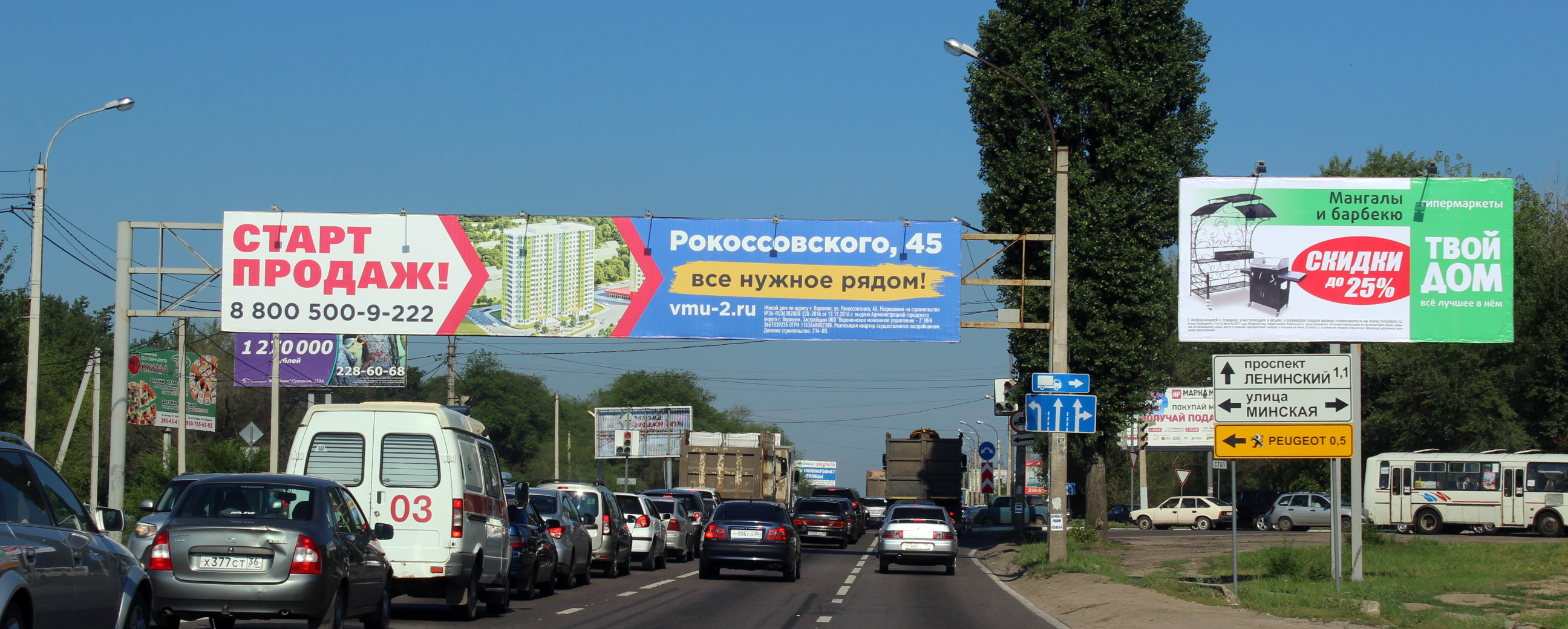 113А1А2А3 ул Остужева - дорога на Репное портал вЪезд