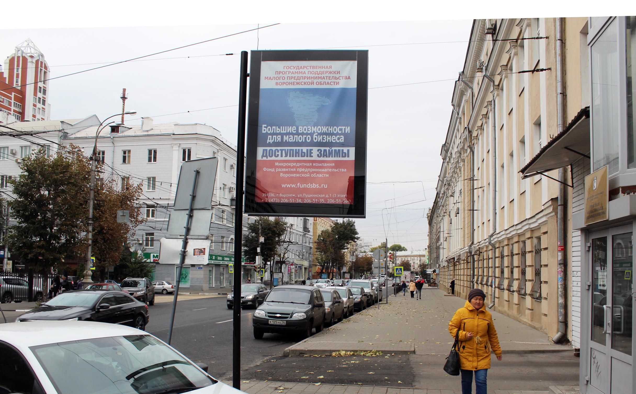 204В Ул. Пушкинская, д.3 ХОРЕКА