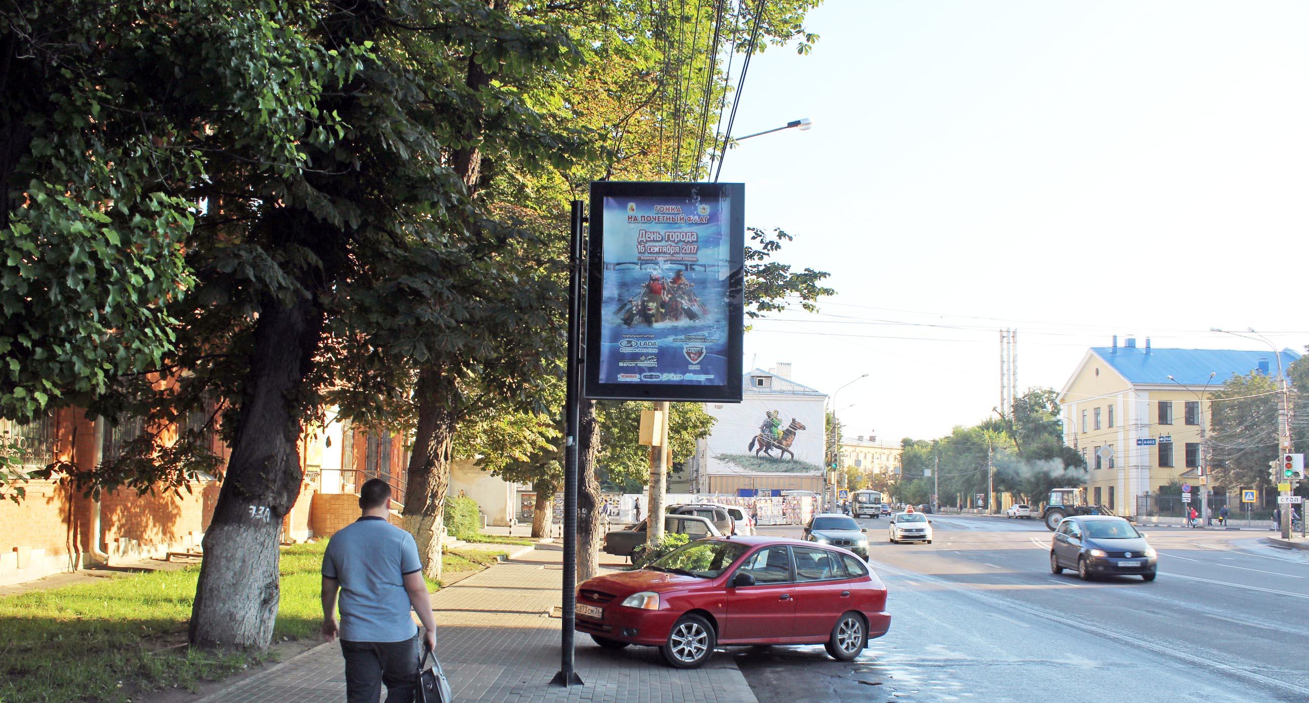 303В ул. Кольцовская, д.24 ХОРЕКА (2)