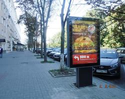 135В Пл. Ленина, д. 15