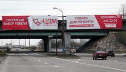 605-606А1А2 Северный мост