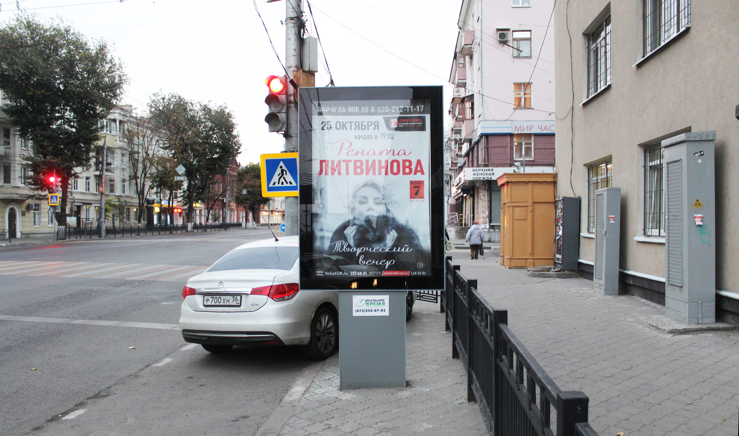 414А Ул. Плехановская, д. 23