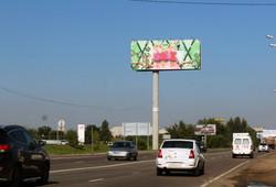 "05 Ул. Остужева - ТЦ ""МЕТРО"" Ст В"