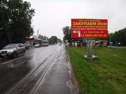 540А Ул. Острогожская - ул. Курчатова, д. 26