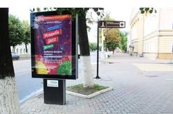113А Проспект Революции - ул. Чайковского.