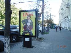 135А1 Пл. Ленина, д. 15