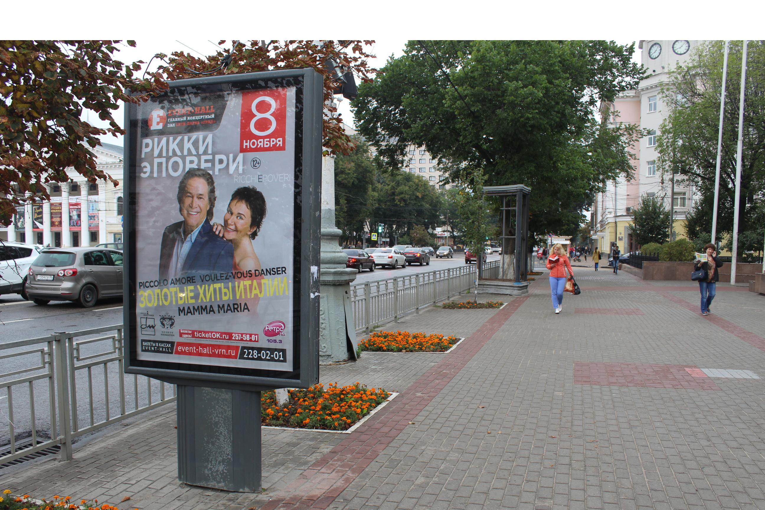 138А Пл. Ленина - Кольцовский сквер поз. 21.