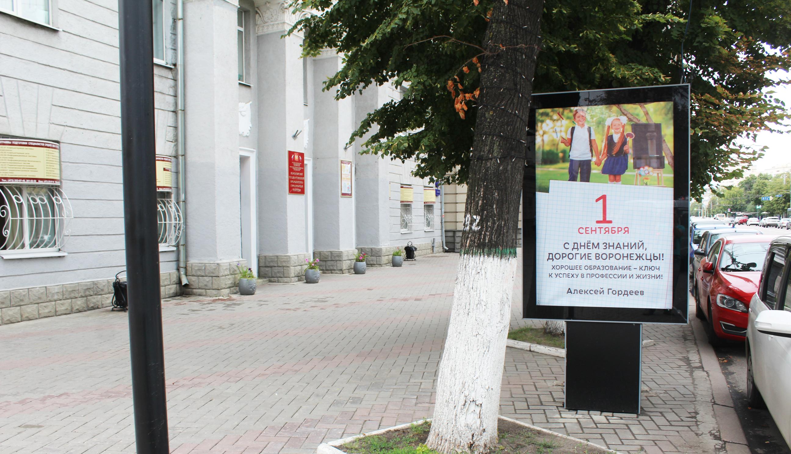 113В  Проспект Революции - ул. Чайковского. (2)