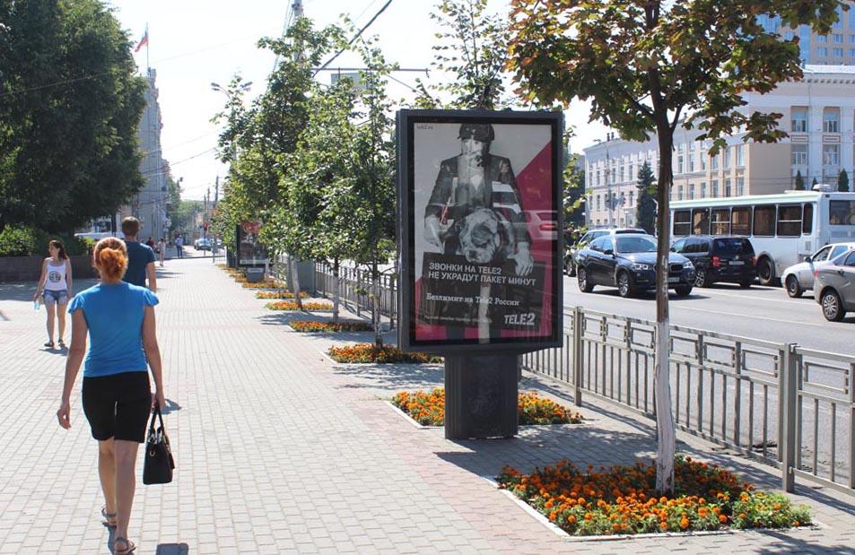 138В Пл. Ленина - Кольцовский сквер поз. 21.