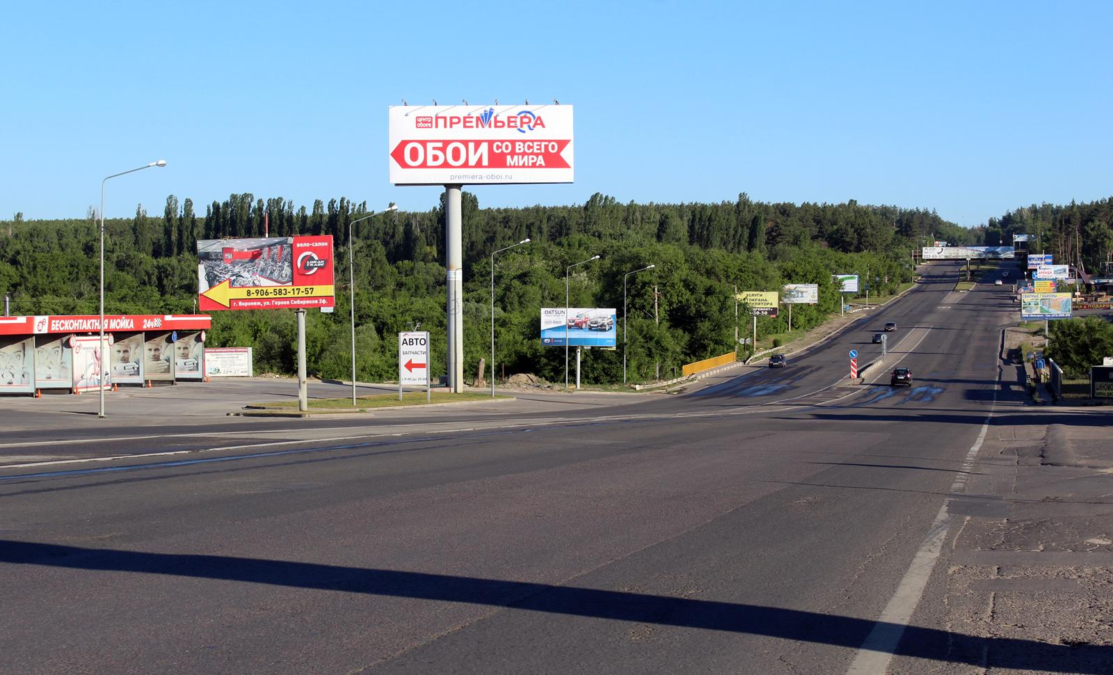 06 Г.Сибиряков - Холмистая Ст В