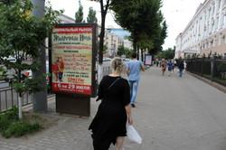 401А ул Плехановская - НИИ связи
