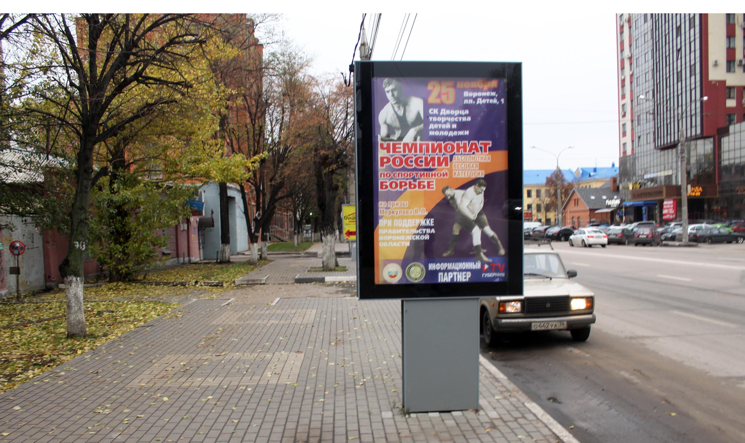 304В Ул. Кольцовская, д. 24 - 1