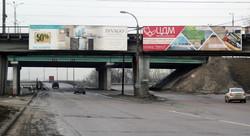 605А1А2 Северный мост - левая сторона