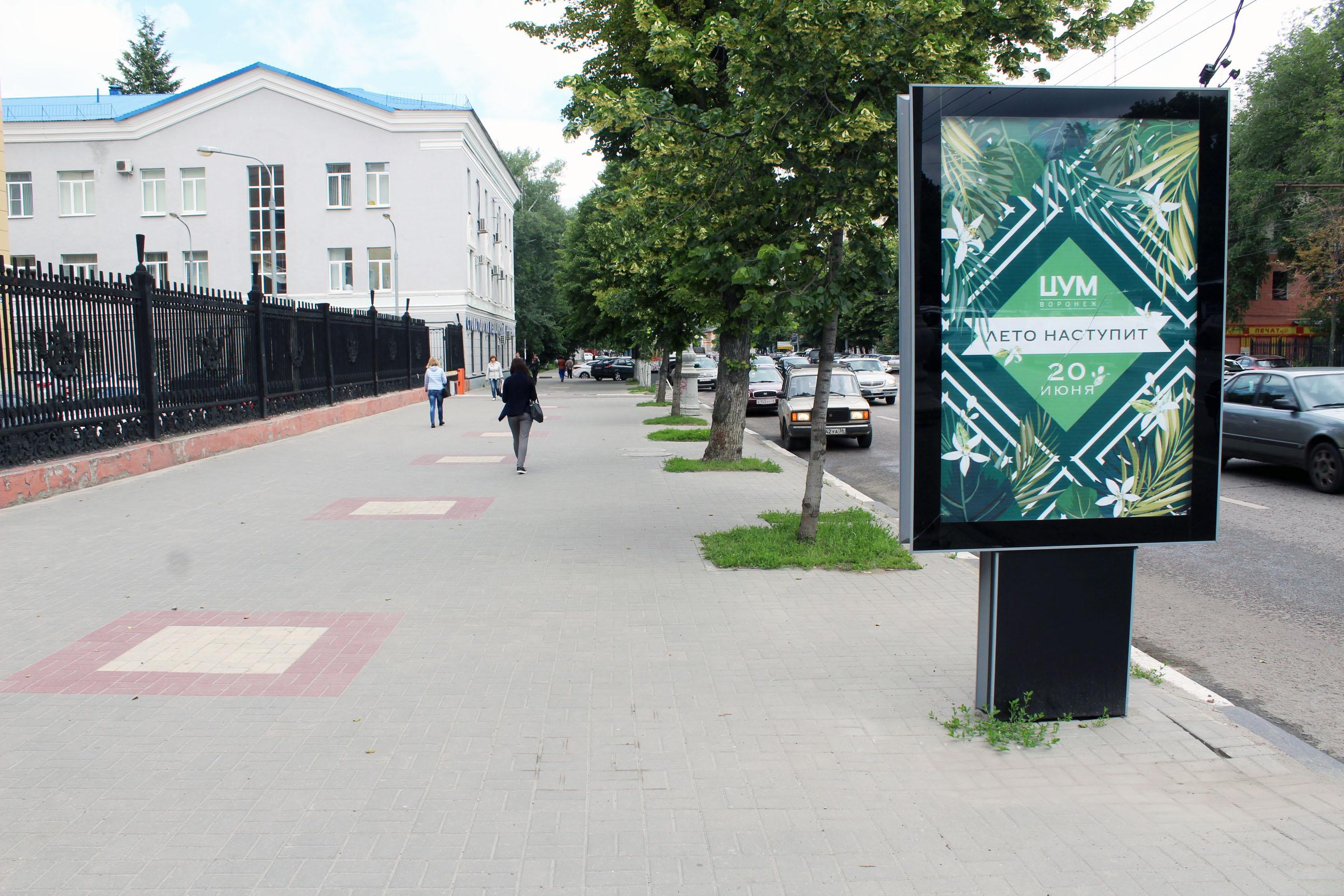 110В Пр-кт Революции-Первомайский сквер