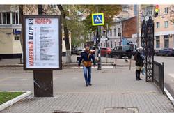208А ул.К.Маркса-ул.Ф.Энгельса