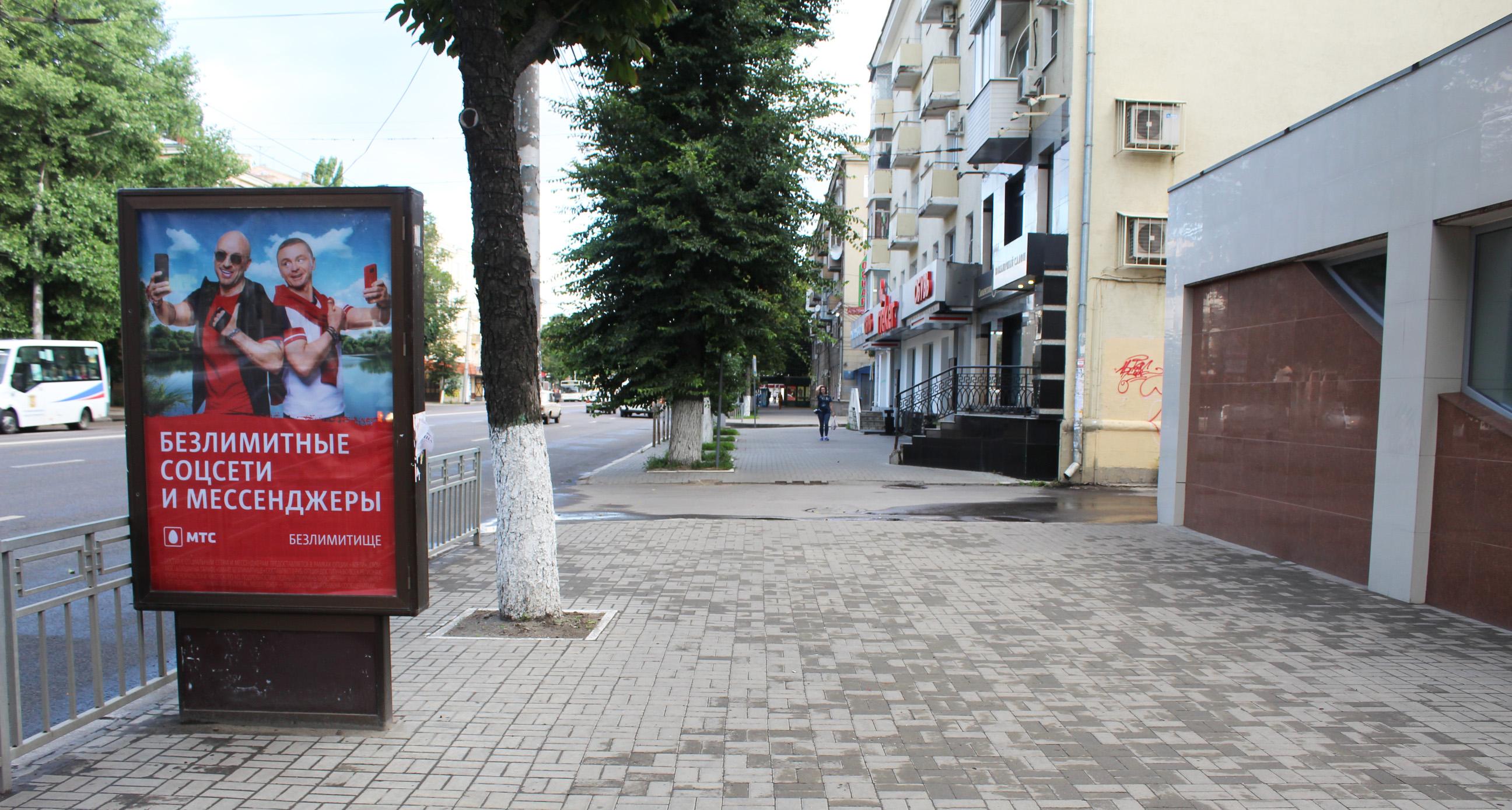 406А ул.Плехановская - маг. Мебель (2)