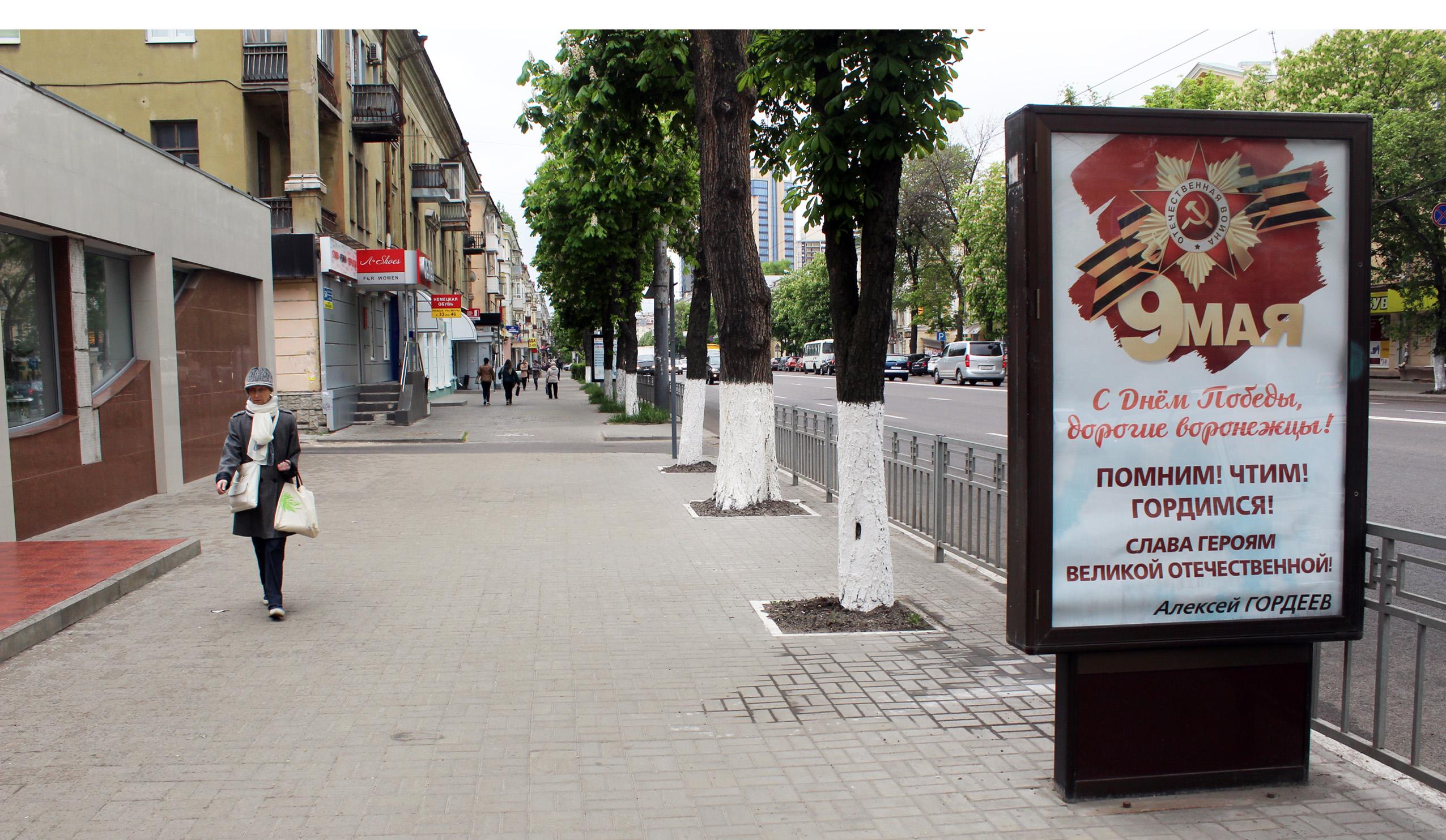 406В ул.Плехановская-маг.Мебель