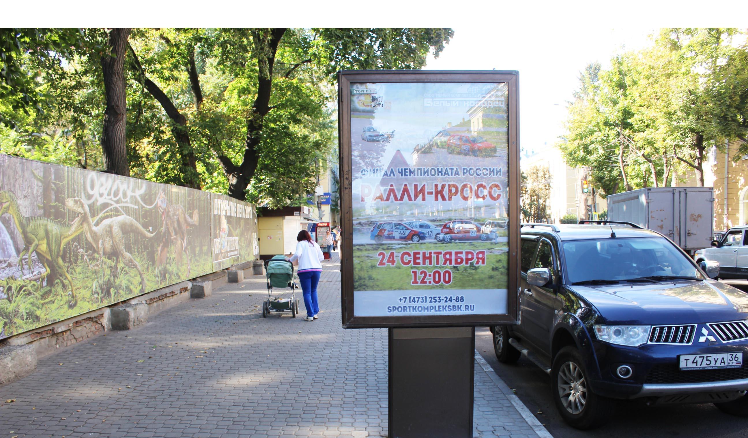 217В ул. Феоктистова д. 2