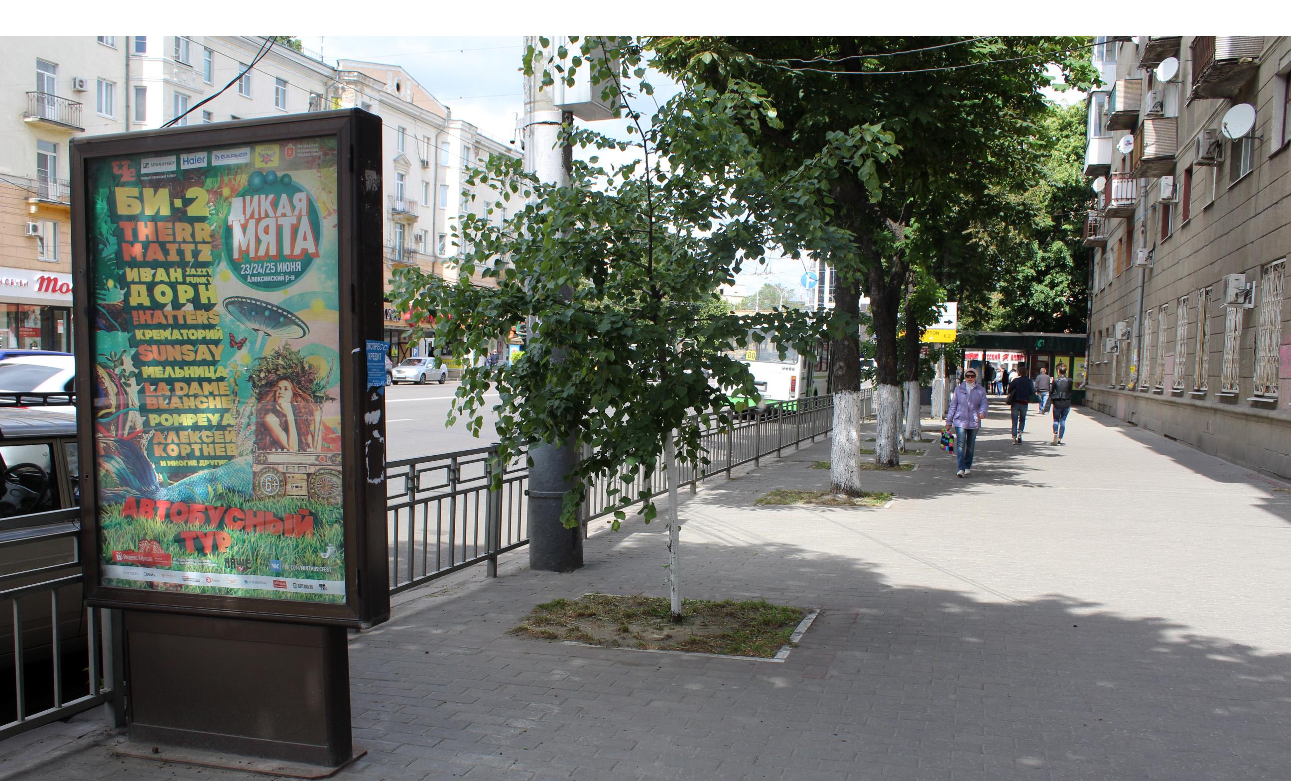 407А ул.Плехановская-маг.Скандал (2)