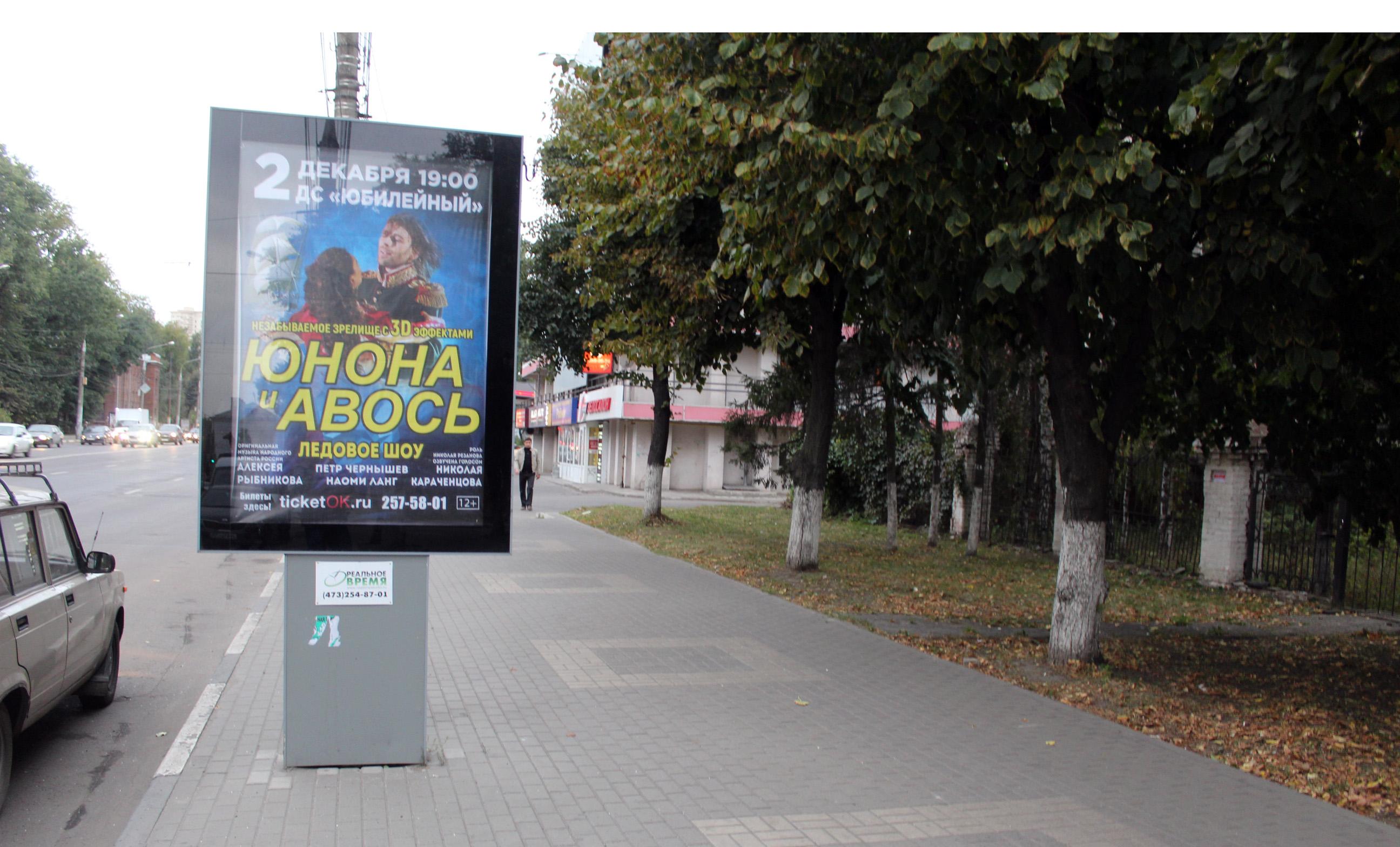 304А Ул. Кольцовская, д. 24 - 1