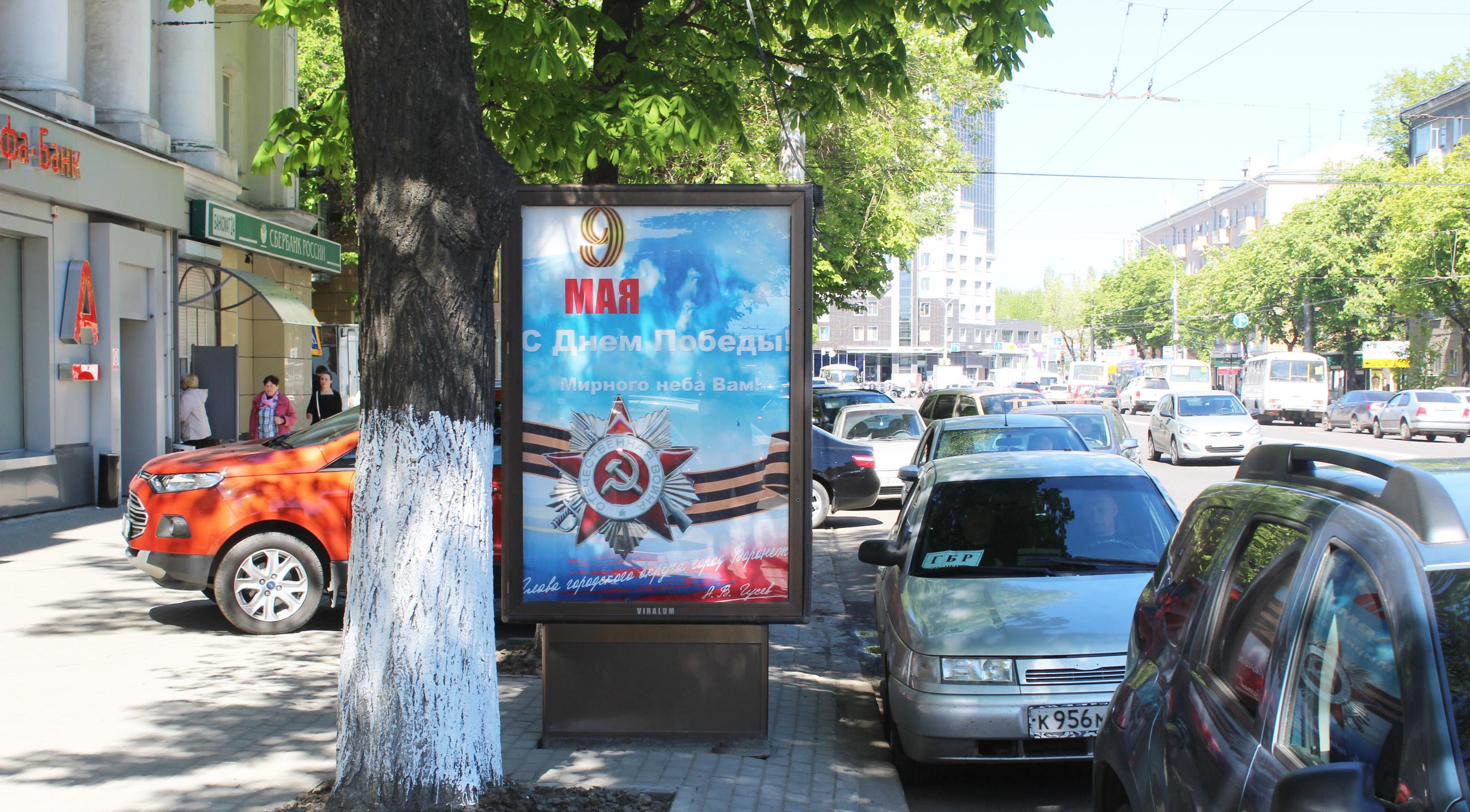 410В ул.Плехановская-маг.ГлорияДжинс