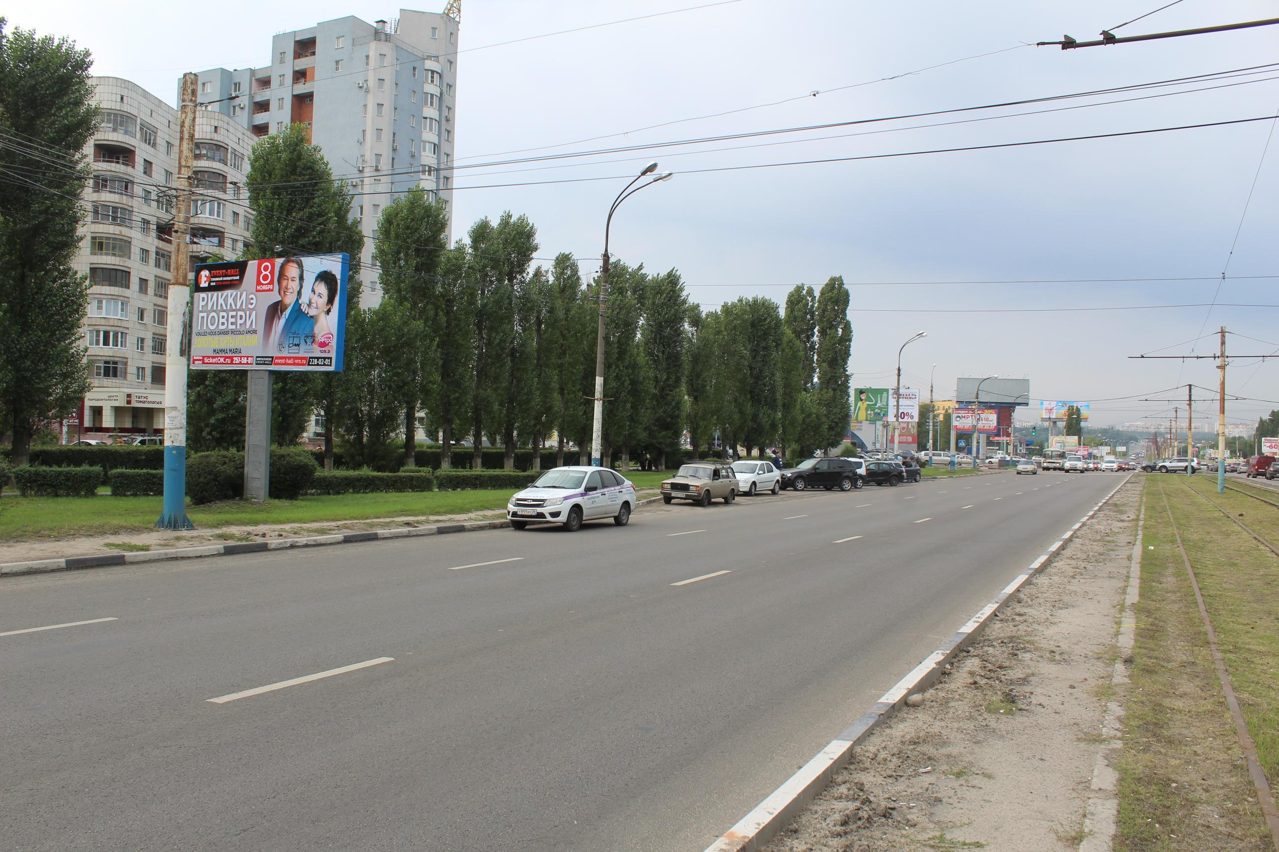 104 Ул. Остужева, д.6