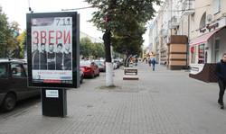 116А Пр-кт Революции - сквер ВГУ (2)